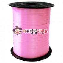 컬링리본(핑크)-500m