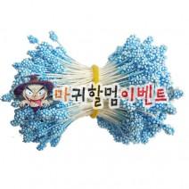 오디씨-꽃수술(라이트블루)