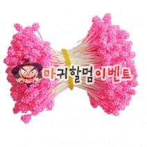 오디씨-꽃수술(진핑크)