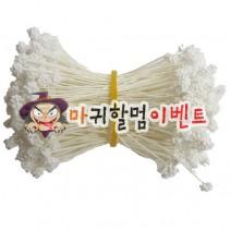 오디씨-꽃수술(화이트)