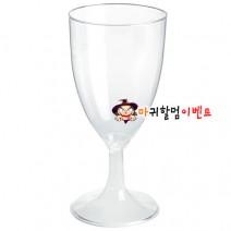 플라스틱투명와인잔(1개)