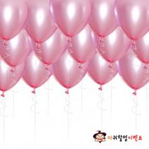 헬륨풍선-펄라이트핑크(50개무료배달)