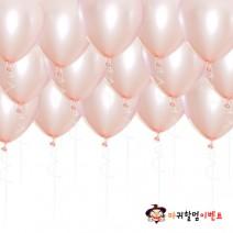 헬륨풍선-펄피치(50개무료배달)