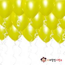헬륨풍선-펄옐로우(50개무료배달)