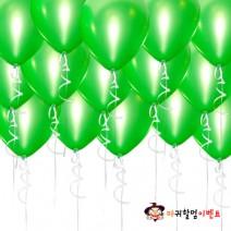 헬륨풍선-펄메탈라임그린(50개무료배달)