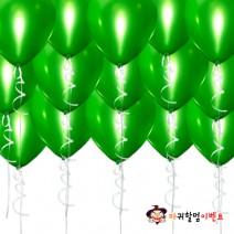 헬륨풍선-펄그린(50개무료배달)