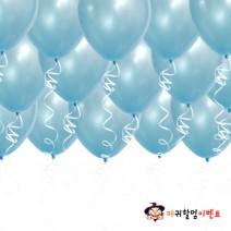 헬륨풍선-펄아주르(50개무료배달)