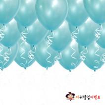 헬륨풍선-펄라이트블루(50개무료배달)