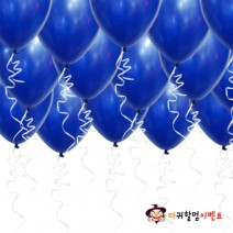 헬륨풍선-펄페리윙클(50개무료배달)