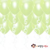 헬륨풍선-펄샴페인(50개무료배달)