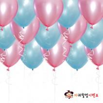 헬륨풍선-핑크&아주르 (50개무료배달)