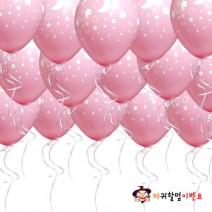 헬륨풍선-별달핑크(50개무료배달)
