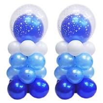 블루미니기둥-1쌍(완성품무료배달)