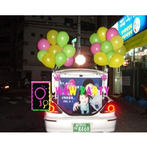차량트렁크이벤트(18번)