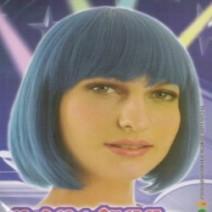파랑단발머리가발(대여)