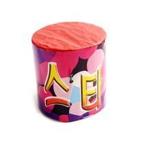 48연발폭죽(스타)