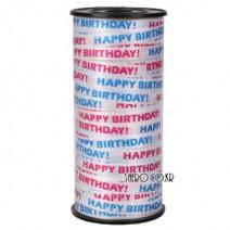 인쇄컬링리본(생일)-90m