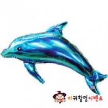 은박풍선 돌고래 (블루)