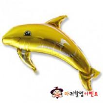 은박풍선 돌고래 (골드)