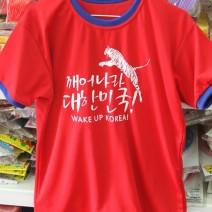 2014 월드컵티셔츠 (붉은악마티셔츠)