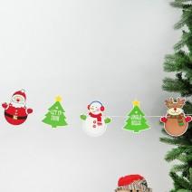 크리스마스삼총사가랜드
